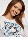 """Свитшот с вышивкой """"тигр"""" oodji для женщины (белый), 14801045-3/43623/1219P"""