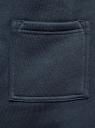 Брюки трикотажные на завязках oodji для мужчины (синий), 5B200004M-1/44119N/7900N