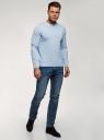 Джемпер хлопковый с длинным рукавом oodji для мужчины (синий), 4B112021M/47167N/7000N