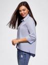 Рубашка свободного силуэта с асимметричным низом oodji #SECTION_NAME# (фиолетовый), 13K11002-1B/42785/8000N - вид 2