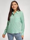 Блузка вискозная с нагрудным карманом oodji #SECTION_NAME# (зеленый), 11401275-1/24681/6C10S - вид 2
