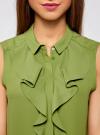 Топ из струящейся ткани с воланами oodji #SECTION_NAME# (зеленый), 21411108/36215/6200N - вид 4