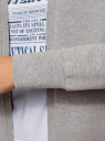 Кардиган трикотажный без застежки oodji для женщины (серый), 19201004B/48033/2300M