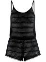 Комбинезон домашний ажурный oodji для женщины (черный), 59809005/46544/2900N