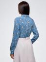 Блузка базовая из вискозы oodji #SECTION_NAME# (синий), 11411136B/26346/7412F - вид 3
