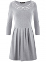 Платье трикотажное приталенное oodji #SECTION_NAME# (серый), 14011005-4/47420/2010Z
