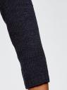 Джемпер базовый с вырезом-лодочкой oodji #SECTION_NAME# (синий), 63803046-5B/48953/7900N - вид 5