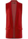 Жилет удлиненный без застежки oodji для женщины (красный), 12300103-1B/42250/4501N