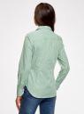 Рубашка хлопковая базовая oodji для женщины (зеленый), 13K03001B/33081/1062S