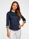 Рубашка хлопковая с рукавом 3/4 oodji #SECTION_NAME# (синий), 11403201-2/26357/7910D - вид 2