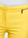 Брюки зауженные с декоративными молниями oodji для женщины (желтый), 11701033/35589/5100N