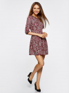 Платье трикотажное со складками на юбке oodji #SECTION_NAME# (красный), 14001148-1/33735/4912E - вид 6