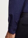 Рубашка хлопковая приталенная oodji #SECTION_NAME# (синий), 3L110331M/48633N/7975G - вид 5