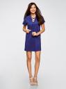 Платье из искусственной замши с завязками oodji #SECTION_NAME# (синий), 18L00001/45778/7500N - вид 6