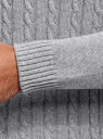 "Свитер вязаный ""в косичку"" с высоким воротом oodji #SECTION_NAME# (серый), 4L307008M/25255N/2300M - вид 5"