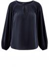 Блузка свободного силуэта с завязками на манжетах oodji #SECTION_NAME# (синий), 21414003/42543/7900N