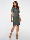 Платье в рубчик oodji #SECTION_NAME# (зеленый), 14011031/47349/6923N - вид 6