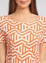Платье трикотажное с графическим принтом oodji #SECTION_NAME# (оранжевый), 14018001/45396/5912G - вид 4