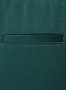 Брюки зауженные на резинке oodji для женщины (зеленый), 11703091-2/45844/6C00N