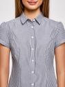 Рубашка хлопковая с коротким рукавом oodji #SECTION_NAME# (синий), 13K01004B/33081/1079S - вид 4