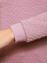 Свитшот прямого силуэта из фактурной ткани oodji #SECTION_NAME# (фиолетовый), 24801010-15/47199/8000N - вид 5