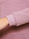 Свитшот прямого силуэта из фактурной ткани oodji для женщины (фиолетовый), 24801010-15/47199/8000N