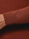Джемпер базовый с круглым воротом oodji для мужчины (коричневый), 4B112003M/34390N/5700M
