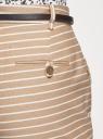 Шорты хлопковые с ремнем oodji #SECTION_NAME# (бежевый), 11801117-2/33621/3512S - вид 5
