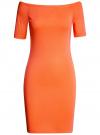 Платье трикотажное с вырезом-лодочкой oodji #SECTION_NAME# (оранжевый), 14007026-1/37809/5500N