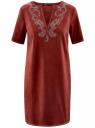 Платье из искусственной замши с декором из металлических страз oodji для женщины (красный), 18L01001/45622/4900N