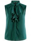 Топ из струящейся ткани с воланами oodji #SECTION_NAME# (зеленый), 21411108/36215/6E12D