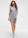 Платье трикотажное в полоску oodji #SECTION_NAME# (серый), 14001071-7/46148/2379S - вид 2