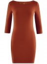 Платье трикотажное базовое oodji #SECTION_NAME# (оранжевый), 14001071-2B/46148/3100N