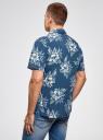 Рубашка прямая с цветочным принтом oodji #SECTION_NAME# (синий), 3L400003M/48205N/7974F - вид 3