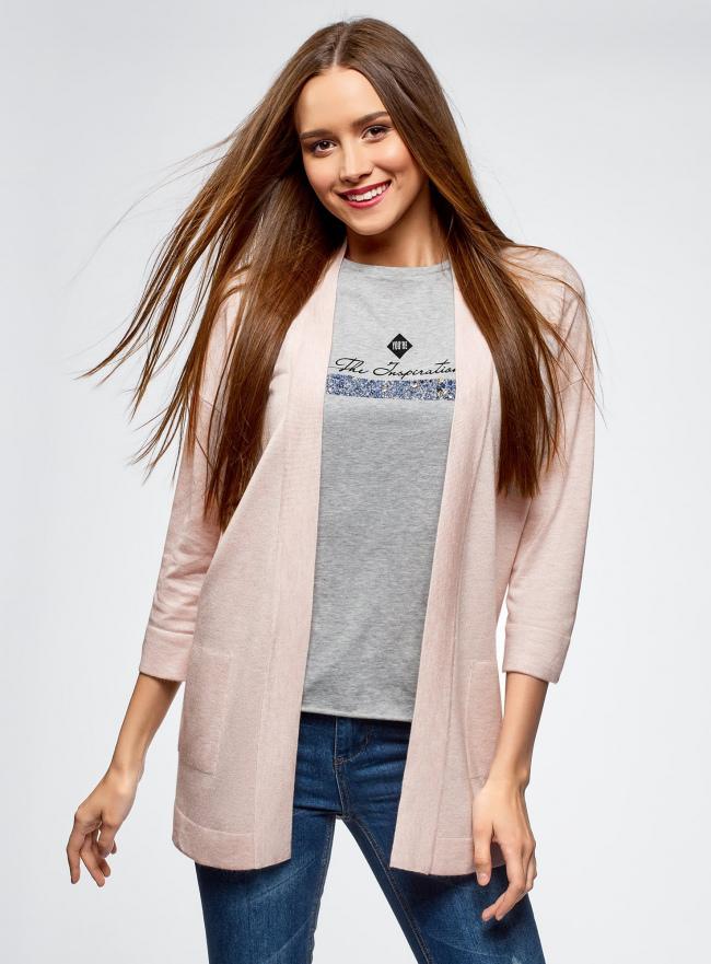 Кардиган без застежки с карманами oodji #SECTION_NAME# (розовый), 73212397B/45904/4012M