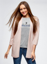 Кардиган без застежки с карманами oodji #SECTION_NAME# (розовый), 73212397B/45904/4012M - вид 2