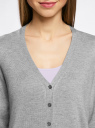 Жакет вязаный базовый с V-образным вырезом oodji #SECTION_NAME# (серый), 73212151-9B/45904/2500M - вид 4