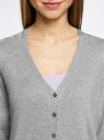 Жакет вязаный базовый с V-образным вырезом oodji для женщины (серый), 73212151-9B/45904/2500M
