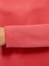 Платье трикотажное с ремнем oodji #SECTION_NAME# (розовый), 14008010/15640/4300N - вид 5