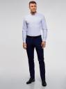 Рубашка хлопковая приталенная oodji #SECTION_NAME# (синий), 3B110007M/34714N/7000O - вид 6