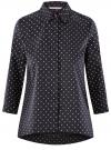 Рубашка свободного силуэта с асимметричным низом oodji для женщины (синий), 13K11002-3B/26357/7912D