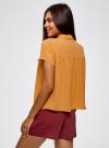 Блузка с коротким рукавом oodji #SECTION_NAME# (желтый), 11400427/36215/5200N - вид 3