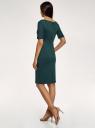 Платье с вырезом-лодочкой oodji для женщины (зеленый), 24008310-1/37809/6900N