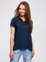 Блузка из вискозы с нагрудными карманами oodji #SECTION_NAME# (синий), 11400391-3B/24681/7900N - вид 2