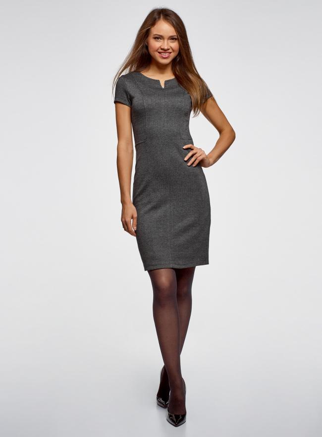 Платье жаккардовое со скрытой молнией и отстрочками oodji для женщины (серый), 14011010/45950/2923J
