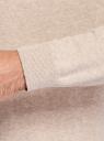 Свитер базовый из хлопка oodji для мужчины (бежевый), 4B312003M/39796N/3300M