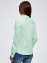 Рубашка базовая приталенного силуэта oodji #SECTION_NAME# (зеленый), 13K03003B/42083/7301N - вид 3