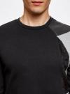 Свитшот с круглым вырезом и контрастными вставками oodji для мужчины (черный), 5L113103M/47024N/2912B - вид 4