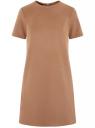 Платье из искусственной замши с коротким рукавом oodji для женщины (бежевый), 18L01003/49910/3500N