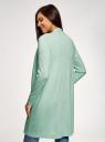 Кардиган удлиненный без застежки oodji для женщины (зеленый), 73212385-4B/48117/6500M